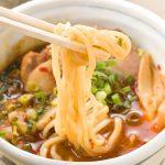 博多中華そば まるげんの自慢のスープ
