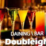 Doubleight