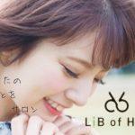 LiB of Hair