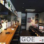 GOE(ゴエ)