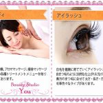 Beauty Studio You