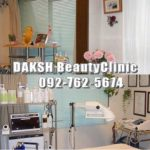DAKSH Beauty Clinic