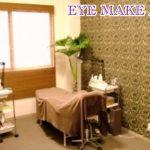 EYE MAKE An(アイメイク アン)