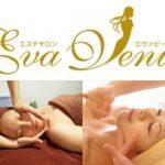 Eva Venus