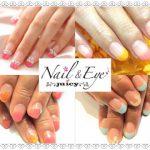 Juicy Nail & Eye