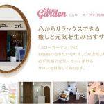 Slow Garden 別府店