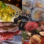 琉球料理 安