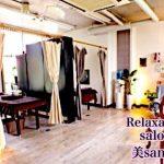 Relaxation salon 美sante