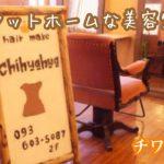 hair&make chihuahua