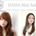 DADA produce by IDADA Hair Salon 福岡店DEA