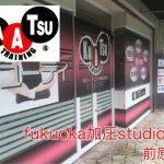 fukuoka 加圧 studio-α 前原支店