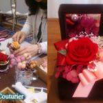 Flor Couturier
