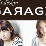 hair design GARAGE