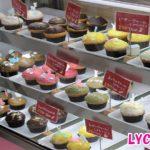 Cupcake&cafe LYCKA