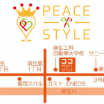 PEACE STYLE 博多店