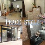 PEACE STYLE 平尾店