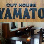 カットハウスヤマト 吉塚店